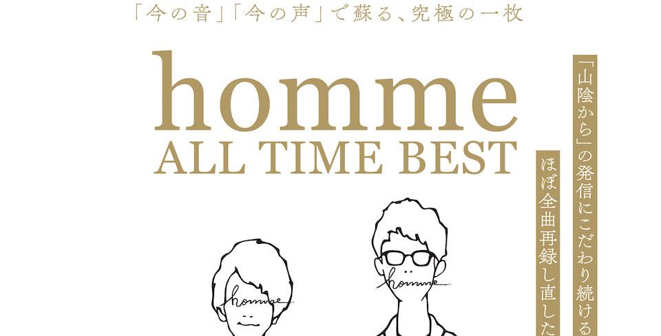 homme official web site