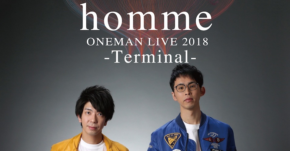 homme official web site