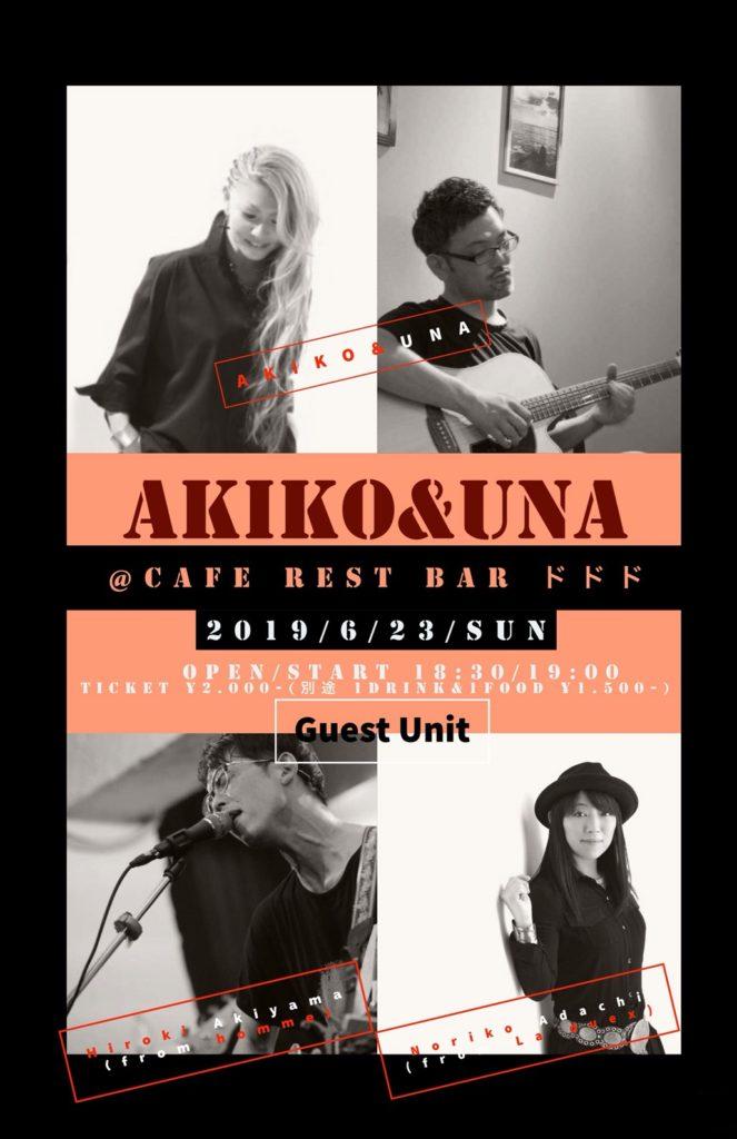 2019年6月23日(日) @ Cafe Rest Bar ドドド