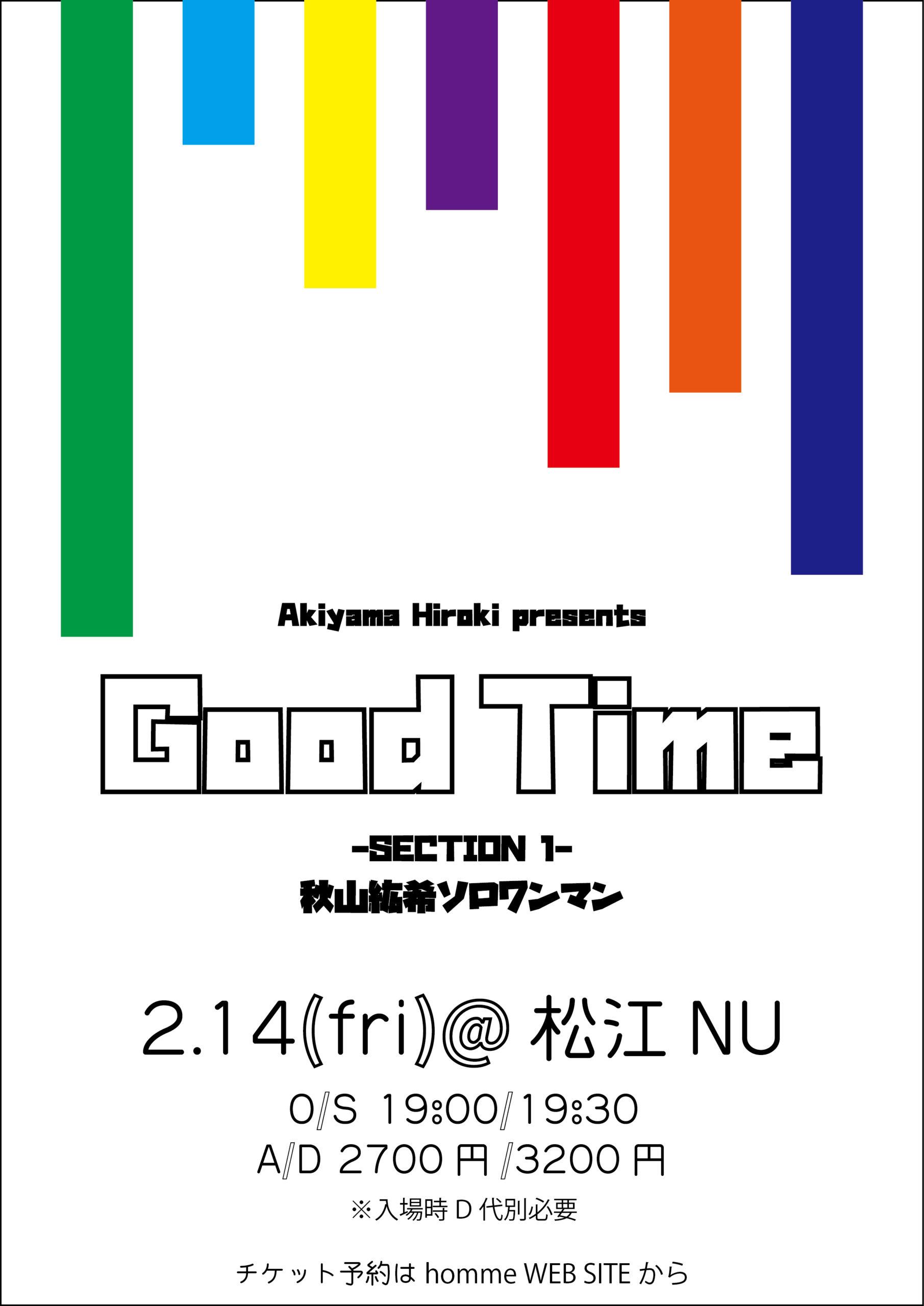 2020年2月14日(金)Good Time-section1- @ 松江NU
